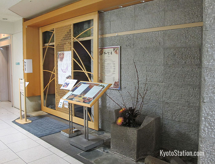Kagaya – Formal Japanese cuisine