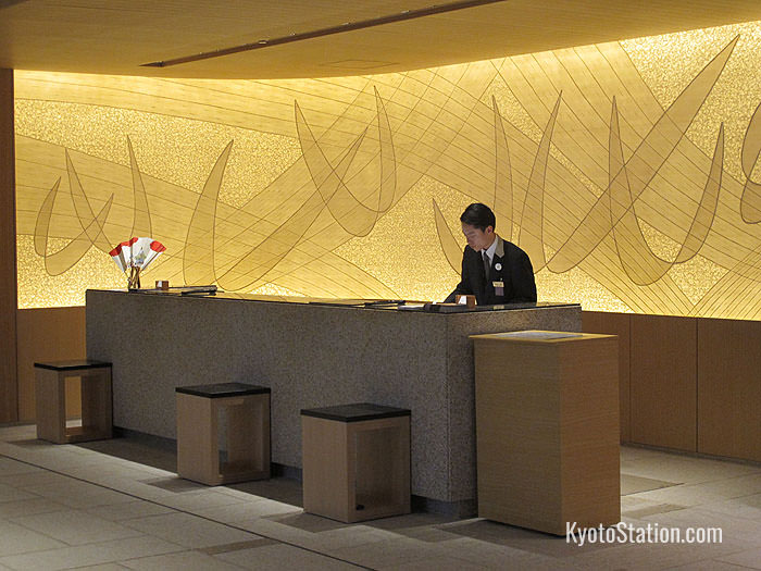 The Kyoto Hatoya Hotel reception desk