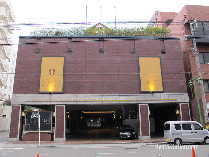 The Kyoto Century Hotel entrance