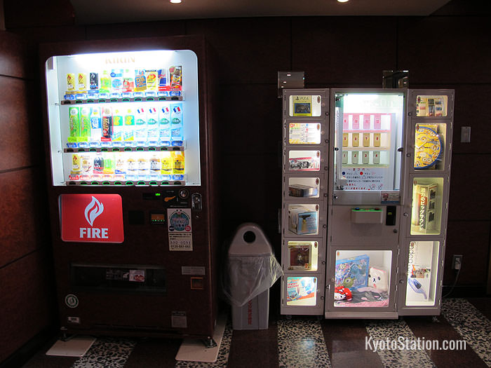 There are drinks vending machines on every floor