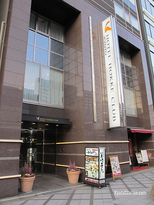 Hotel Hokke Club entrance