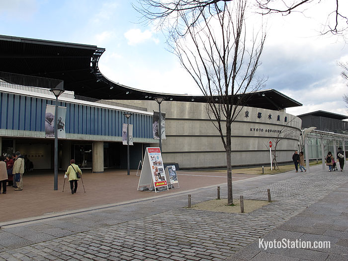 The entrance to Kyoto Aquarium