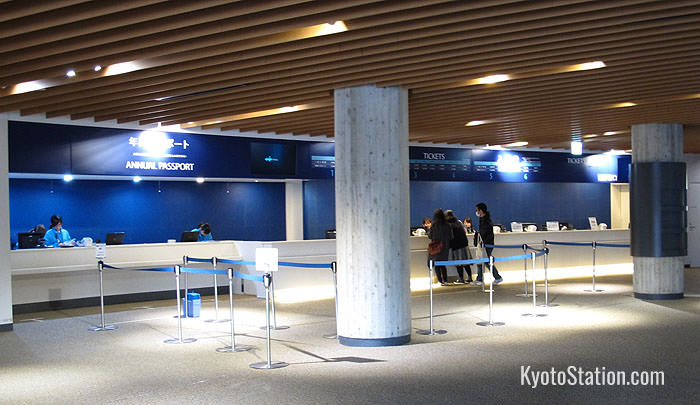 Kyoto Aquarium reception