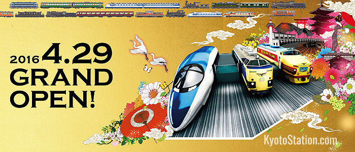 The Kyoto Railway Museum opening on April 29th 2016