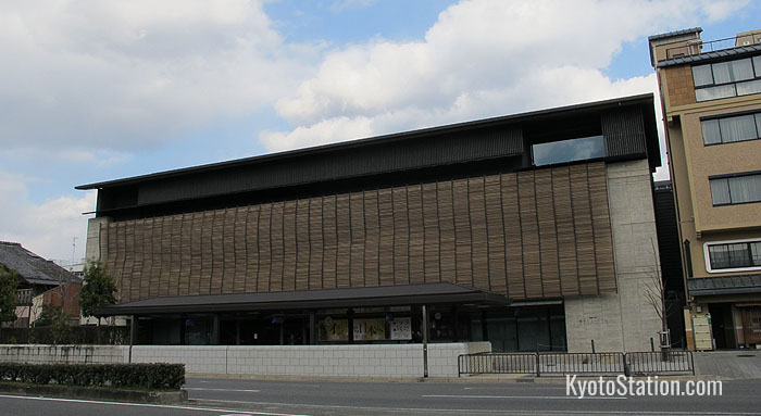 The Ryukoku Museum: the ceramic blinds give it a distinctive Kyoto appearance