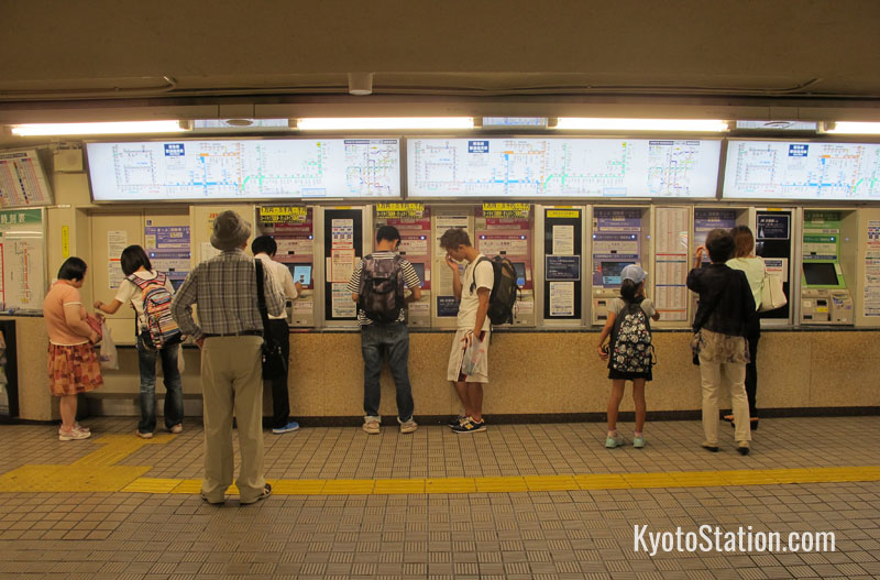 Ticket machines at Kawaramachi Station