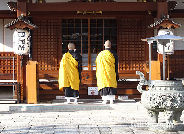 Monks at prayer at Toji Temple