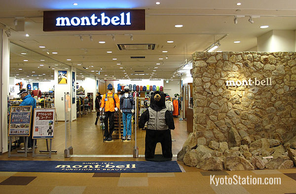 Mont-bell is the place to come for hiking clothing and equipment