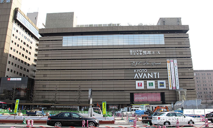 Kyoto Avanti Shopping Mall
