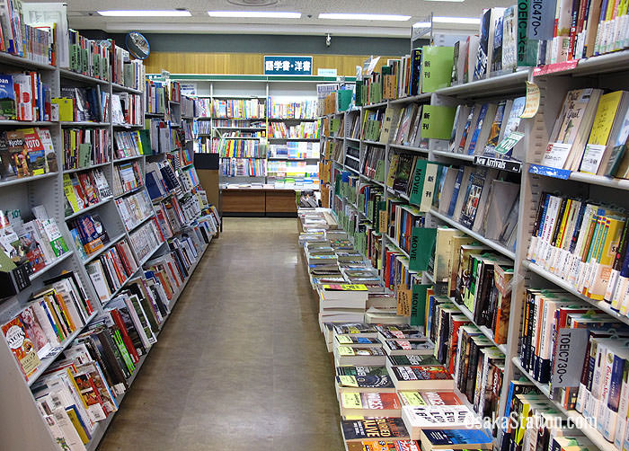 The 6th floor bookstore