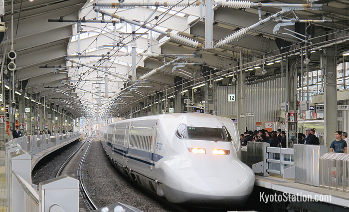 Traveling Between Kyoto And Haneda International Airport Kyoto Station