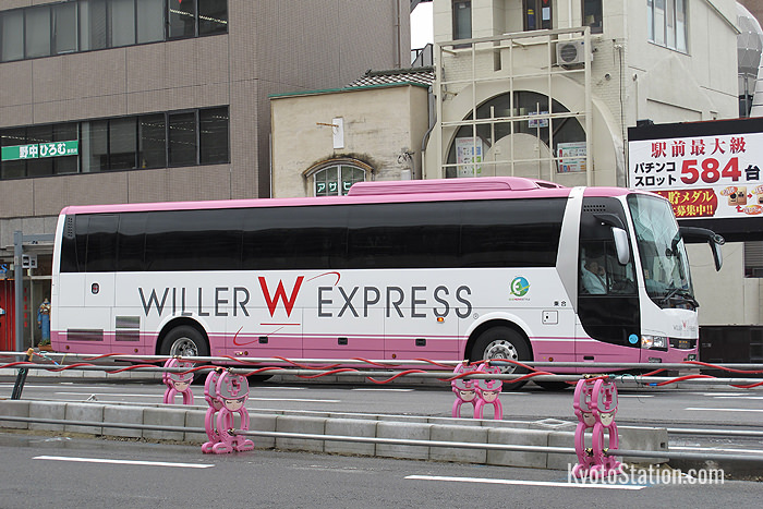 Willer run an overnight highway bus service between Tokyo and Kyoto
