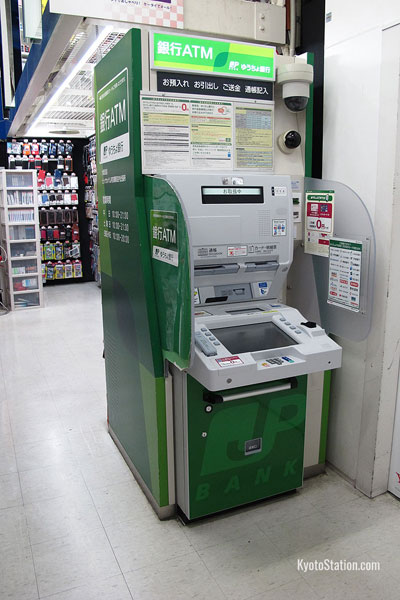 The 1st Floor Post Office ATM