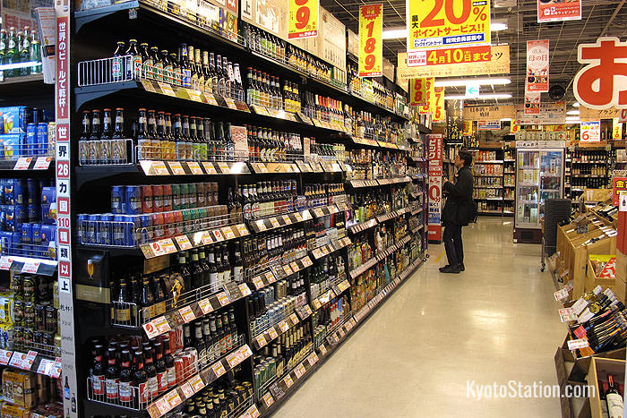 The 2nd Floor liquor store has an excellent range of imported beers and local sakes