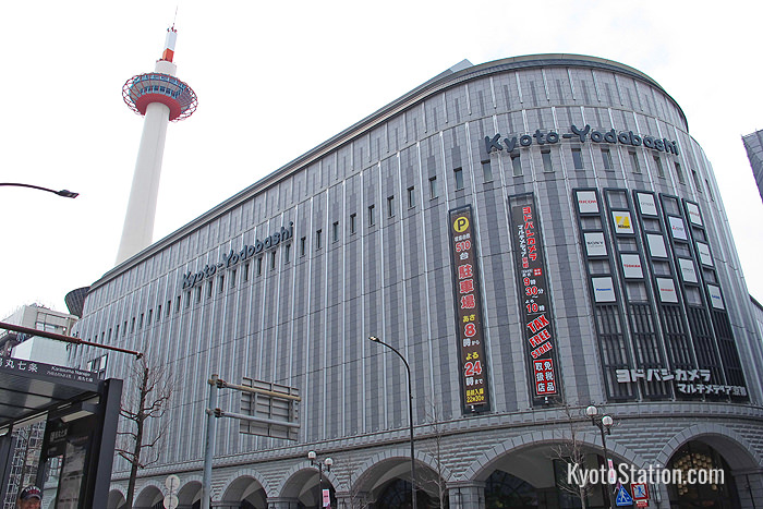 Kyoto Yodobashi is situated right behind Kyoto Tower