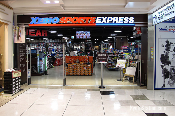 Xebio Sports Express on the 5th floor has all kinds of sporting goods and sportswear