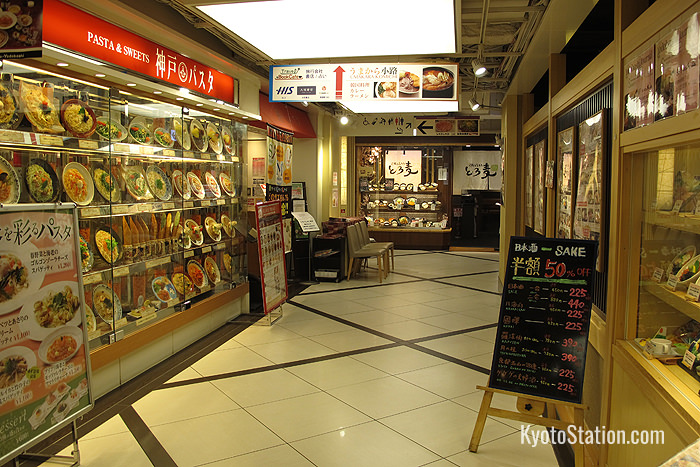 The 6th floor dining section is called Yodobashi the Dining