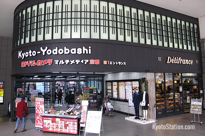 The entrance to Kyoto Yodobashi