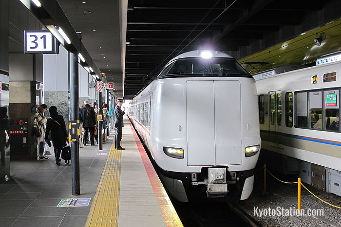 The Kinosaki Limited Express pulling into Kyoto Station