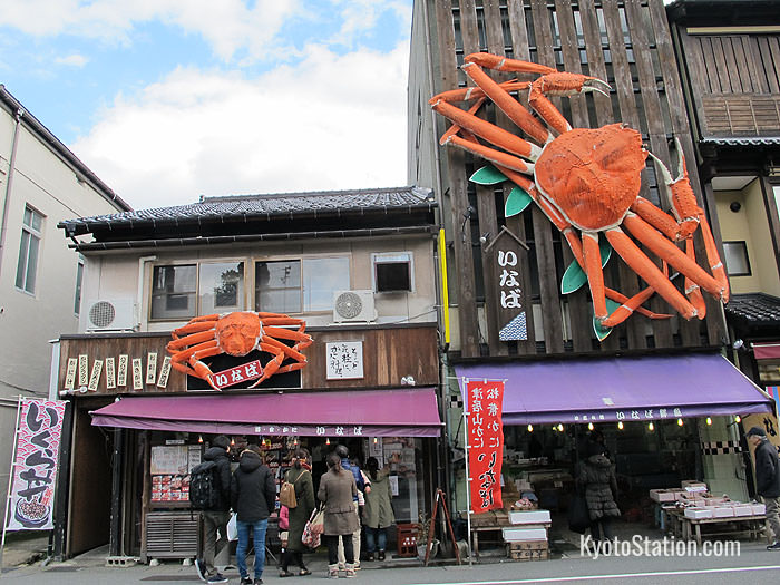 Some typical Kinosaki crab décor