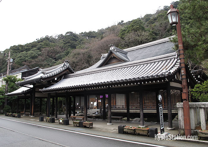 One of Kinosaki's many famous bathhouses