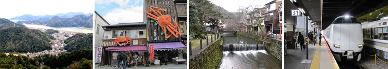 Traveling from Kyoto Station to Kinosaki Onsen