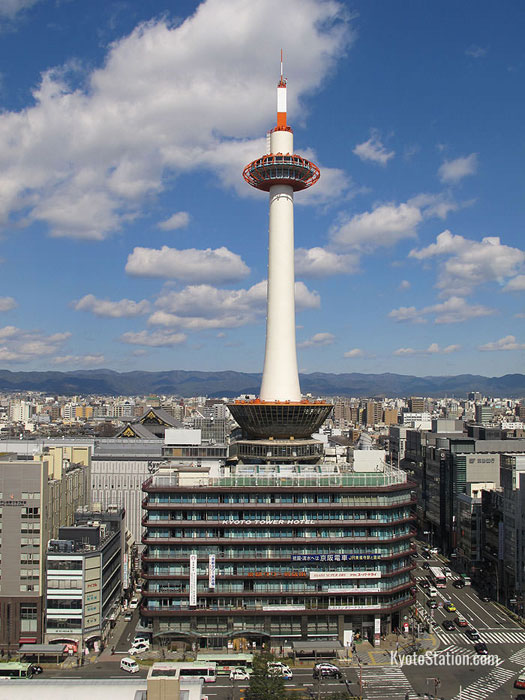 Kyoto Tower view from Kyoto Station