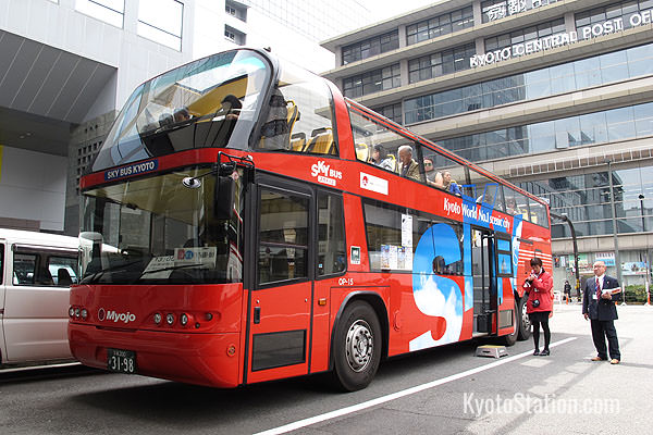 The Kyoto Sky Bus