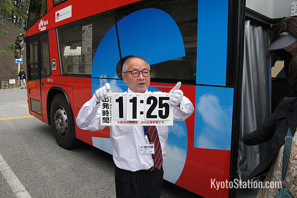 As you get off the bus, be sure to check the time by which you need to return to the bus