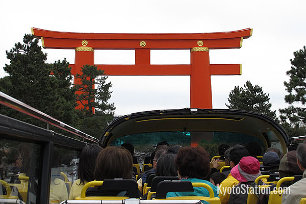 Approaching Heian-jingu Shrine's colossal torii gate