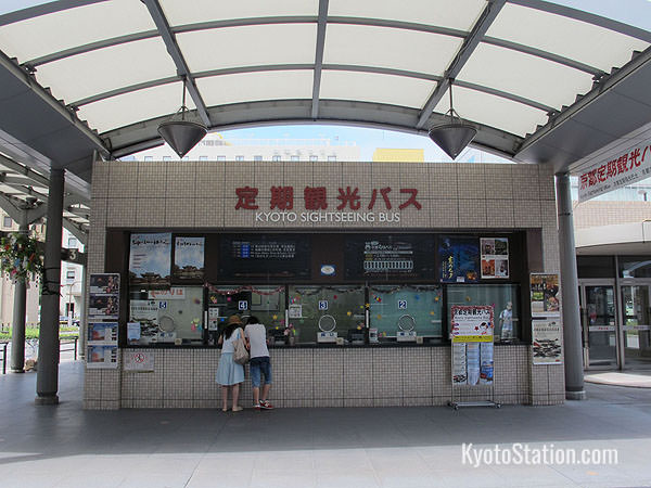 The Sightseeing Bus Reservation Center