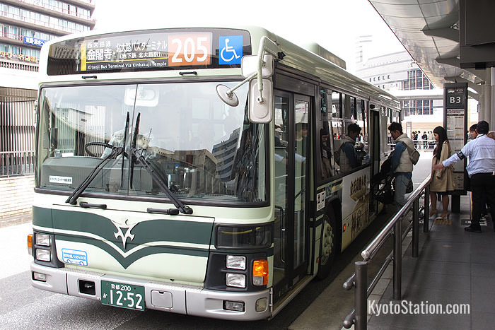 This #205 bus goes to Kinkakuji, but the Rapid #205 does not