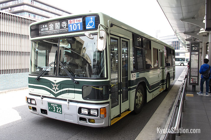 Kyoto City Bus #101 is a service specifically designed for tourists