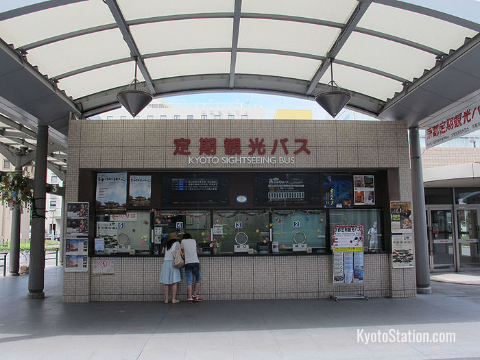 Kyoto Sightseeing Bus Center