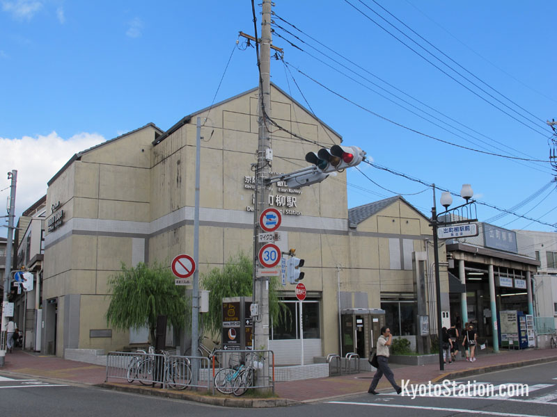 The Eizan Electric Railway Demachiyanagi Station
