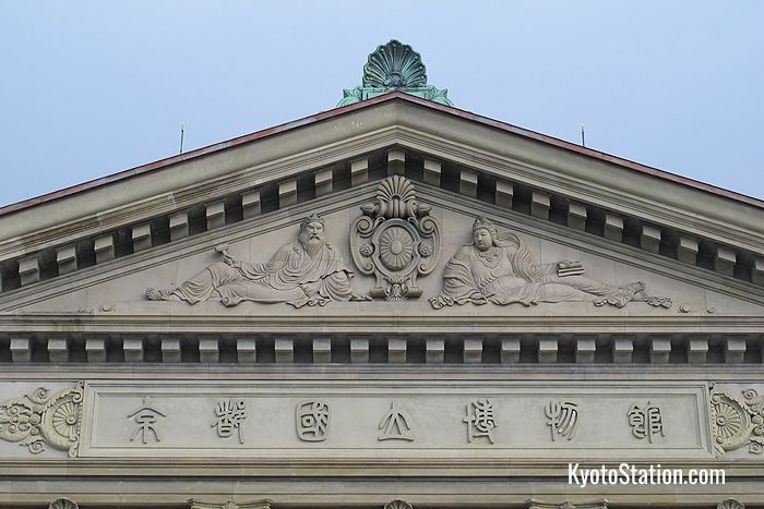 Above the front entrance of the Special Exhibition Hall is a triangular pediment with carvings representing the Buddhist gods of the arts