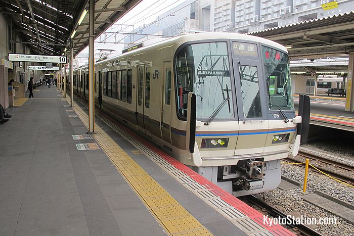 Take the JR Nara Line from platforms 8, 9, or 10 at Kyoto Station