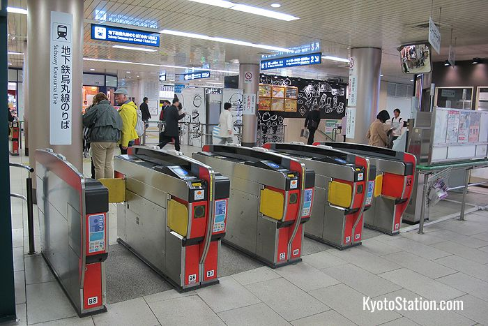 The entrance to Kyoto Subway Station
