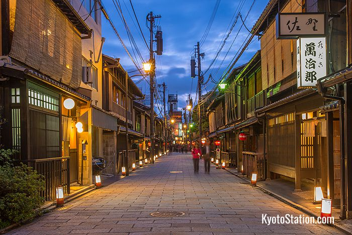 Shinbashi Dori in the Gion district of Kyoto