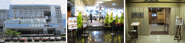 Restaurants at Hotel Granvia Kyoto Station