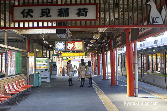 JR Inari Station is located right in front of Fushimi Inari Taisha Shrine