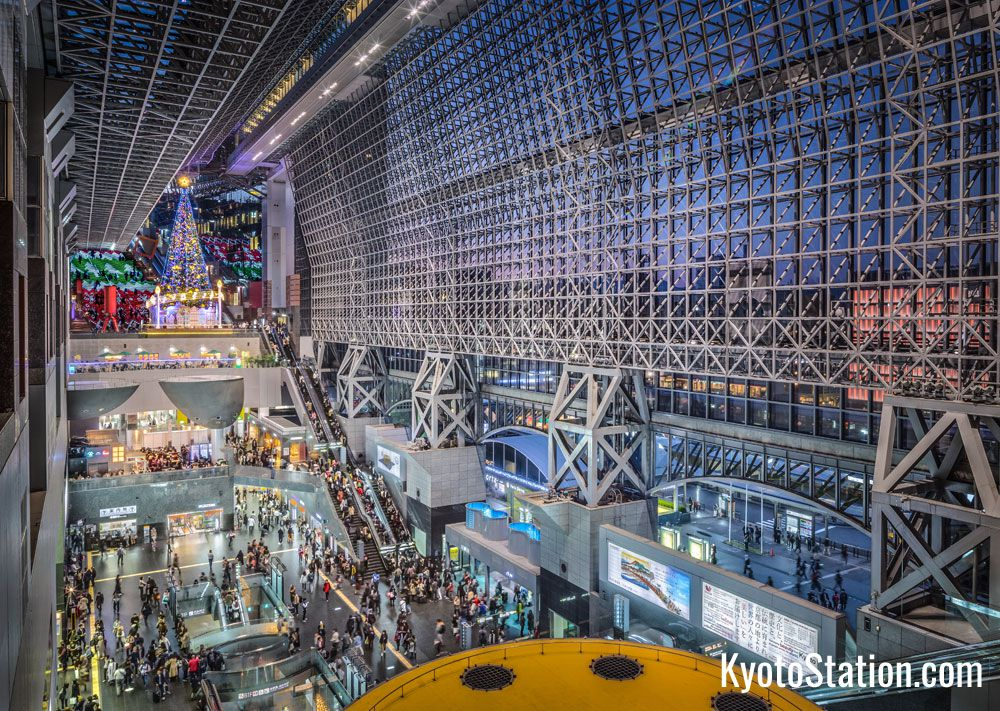 Kyoto Station Night View