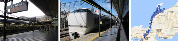 The Hokuriku Line (Thunderbird Limited Express)