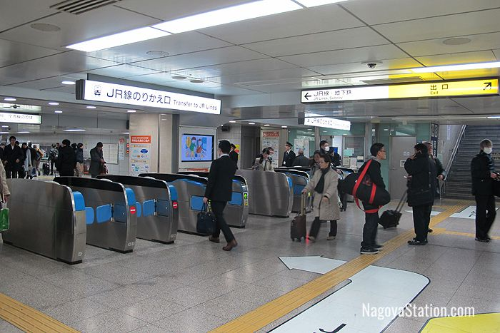 Transfer gates between the shinkansen and regular JR lines at Nagoya Station