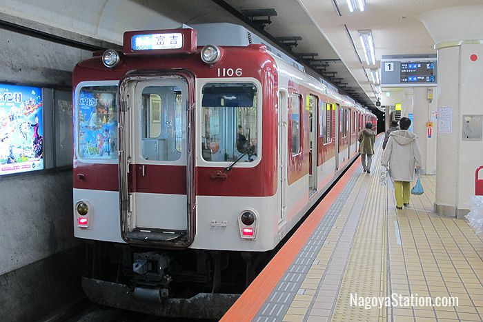 A local train at Platform 1, Kintetsu Nagoya Station