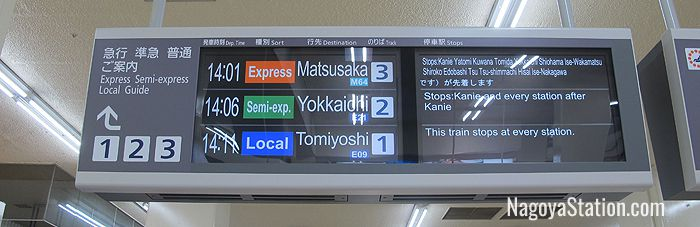 Departure information at Kintetsu Nagoya Station