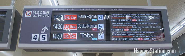 Departure information for Limited Express services at Kintetsu Nagoya Station