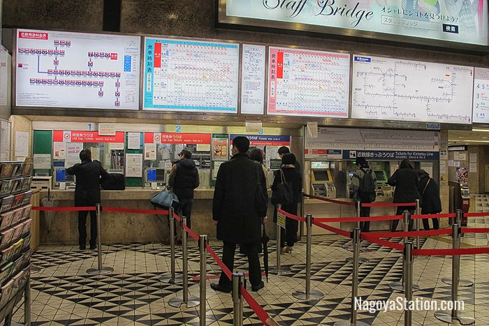 Ticket counters and ticket machines