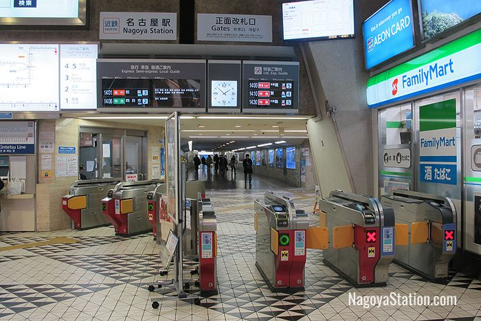 Kintetsu Nagoya Station ticket gates