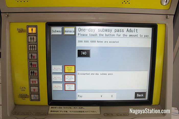 You can buy a Discount Pass from a subway ticket machine